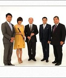 TOKYO MX1『未来展望~トップリーダーの集い』に藤間秋男が出演しました。